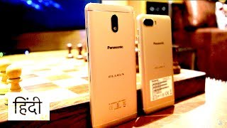 Panasonic Eluga Ray 700 unboxing & hands on review [हिंदी]