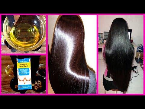Get Long Thick Hair 💇 Secret Revealed Smooth, Silky & Healthy Hair Homemade DIY Treatment Urdu