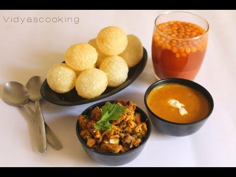 Butter Chicken Golgappas Recipe in Tamil