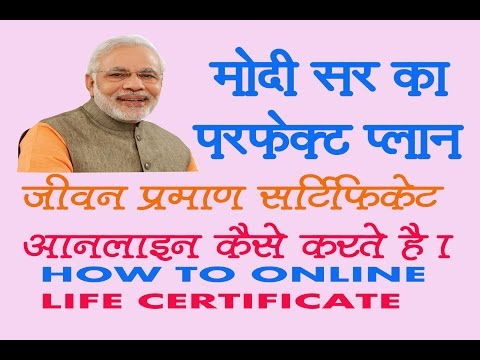 lic life certificate online ?