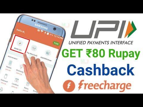 Freecharge UPI Offer Get ₹80 Cashback