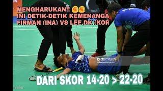 MERINDING!!  INI DETIK-DETIK KEMENANGAN TIM INDONESIA VS KOREA (3-2)