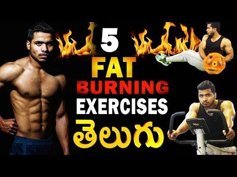 weight loss exercises Telugu, 5 best fat burning exercises Telugu