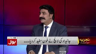 Tajzia with Sami Abrahim | Full Episode | 21st April 2019