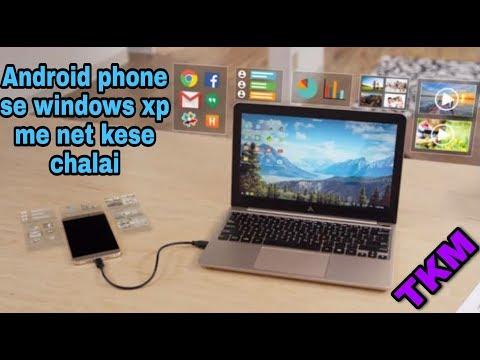 How to share mobile internet to windows xp With USB cable [hindi]