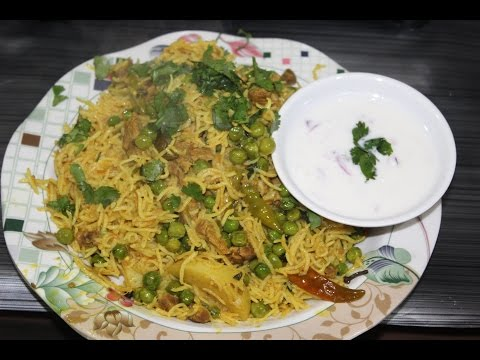 How to make Matar, Keema, Aloo (Tahri) By Yasmin Huma Khan