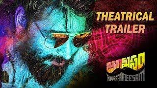 Thipparaa Meesam Trailer | Sree Vishnu, Nikki Tamboli | Krishna Vijay | Rizwan | Suresh Bobbili