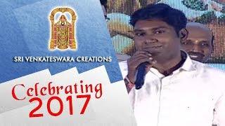 Shakthikanth Karthick Speech - Sri Venkateshwara Creations Most Successful Year (2017) Celebrations