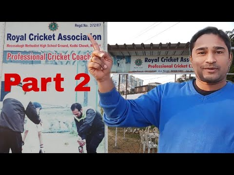 Khelo Nagpur @ Royal Cricket Association | PART 2 | Mecosabagh Ground, Nagpur | by Sandeep Dhamde
