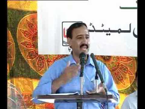 Namyati khadan da Istimal D.Ashraf Sahibzada