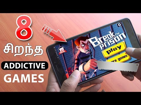 சிறந்த 8 Addictive Games | Top 8 Addictive Games for Android in January 2018