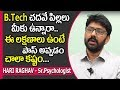 How to Pass Any Exam in Engineering/B.Tech Without Backlogs || Hari Raghav || SumanTV Mom