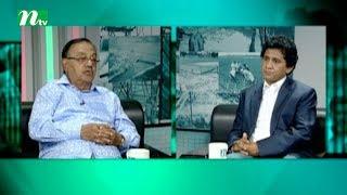 Ei Somoy | Episode 2354 | Talk Show | News & Current Affairs
