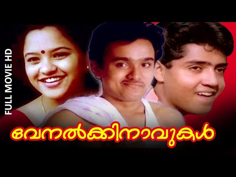flirting meaning in malayalam songs youtube download full