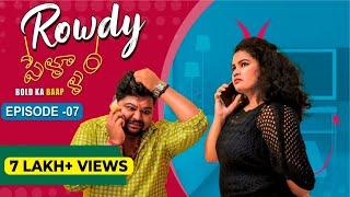 Rowdy Pellam Episode 7 | Telugu Comedy Web Series 2019 | #Ketugadu