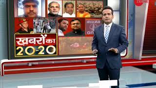 Khabar 20-20: BJP