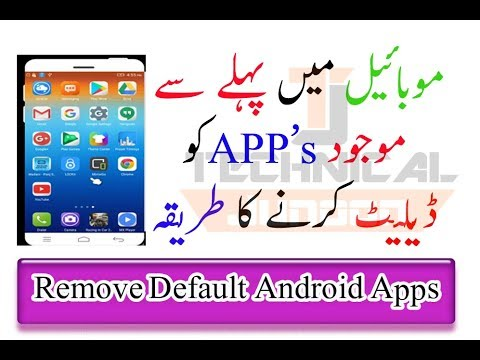 How To Remove Default Apps On Android And Increase Memory (Without Root) Urdu/Hindi