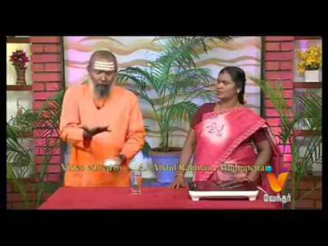 Heart attack first aid tamil