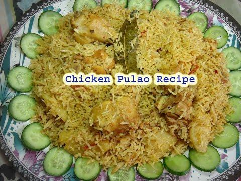 chicken pulao recipe in hindi english