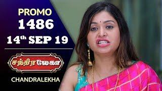 Chandralekha Promo   Episode 1486   Shwetha   Dhanush   Nagasri   Arun   Shyam