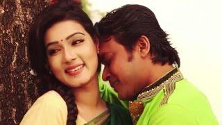E Dike O Dike | Mahi | Milon | Onek Shadher Moyna Bengali Movie 2014