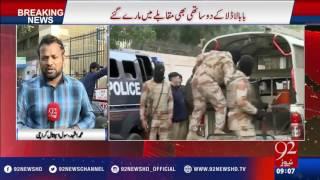 Lyari gang war commander Baba Ladla killed by Rangers - 02-02-2017 - 92NewsHD