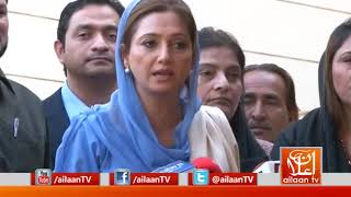 Opposition Parties of Sindh Assembly Joint Media Talk 14 November 2017