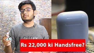 Rs 22,000 Ki HandsFree | Apple Airpods 😲 😲😱😱