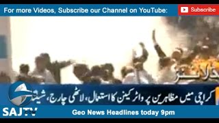 Geo News Headlines today 9pm