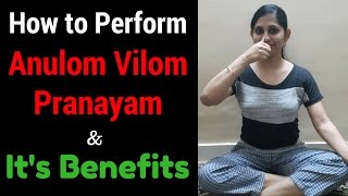 अनुलोम विलोम प्राणायाम करने की सही विधि और फायदे | Anulom Vilom Pranayam Detailed Explanation(HINDI)