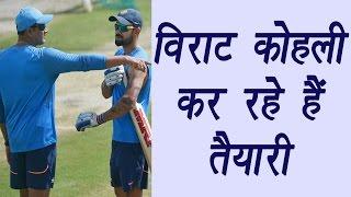 Virat Kohli skips batting practice, warms up ahead of Dharamsala test | वनइंडिया हिन्दी