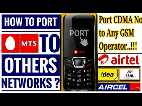 How to PORT MTS to Others Networks ? MTS Finally Shutdowns CDMA service | Port CDMA Number to GSM.!!