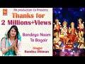 Download Bandeya Naam To Bagair.Bandna Dhiman. Rk production company. 09418471254 MP3,3GP,MP4