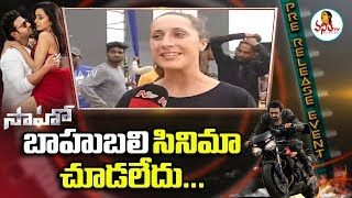 England Dancer About Saaho, Bahubali Movie At Saaho Pre Release Event | Vanitha TV