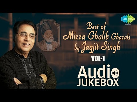 Best of Mirza Ghalib Ghazals by Jagjit Singh - Vol 1 | Ghazal Hits | Audio Jukebox
