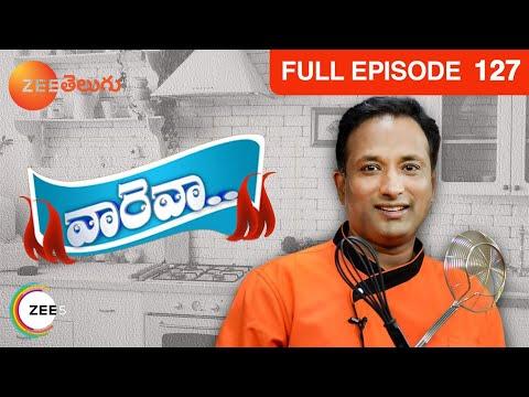 Vareva - Alu kurma sabji - Episode 127 - July 16, 2014