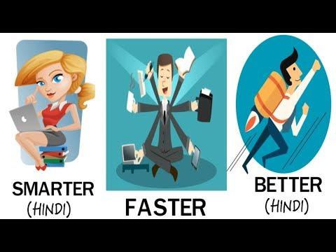 SMARTER FASTER BETTER in HINDI - स्मार्ट एंड फ़ास्ट