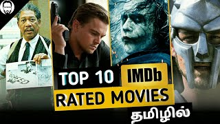 Top 10 IMDB Rated Hollywood Movies in Tamil Dubbed | Best Hollywood Movies in Tamil | Playtamildub