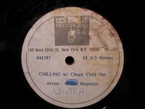 RARE UNRELEASED ULTRA MAGNETIC MC's one sided ACETATE