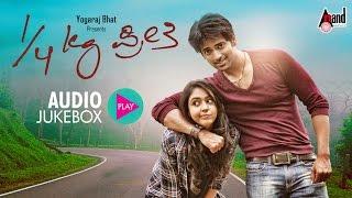 Kaal Kg Preethi   New Kannada Songs Jukebox 2017   Yogaraj Bhat   Vihaan  Hitha  Chetan Sosca
