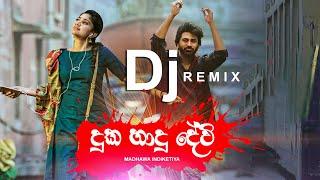 Duka Hadu Devi DJ Remix Madhawa Indikatiya New Hits Sinhala Dj Remix 2021