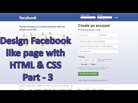 Design Facebook like page using html and css - tutorial (Part 3)