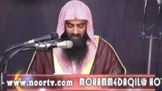 DR ISRAR Ahmed Aur Wah datoul Wajood By Shk Tauseef Ur Rehman-1