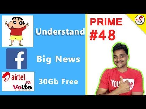Prime #48 : #BanSterilite , Shin Chan Update , Delete Facebook , Airtel 30GB Free , Aadhaar Leak