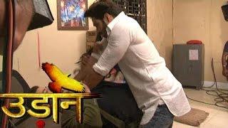 Udaan Sooraj Vivaan Fight Scene For Chakor चकोर के लिए सूरज ने की विवान की पिटाई