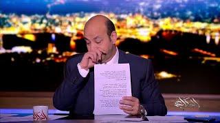 عمرو أديب يكشف أغرب سرقة !