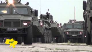 US troops in Poland: American soldiers arrive for NATO exercises in response to Russia threat