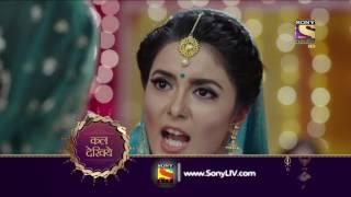 Jaat Ki Jugni - जाट की जुगणी - Episode 56 - Coming Up Next