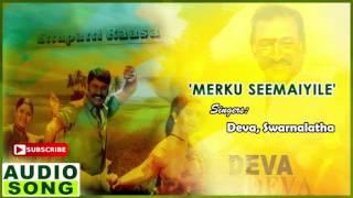 Merku Seemaiyile Song   Ettupatti Rasa Tamil Movie Songs   Napoleon   Urvashi   Deva   Music Master