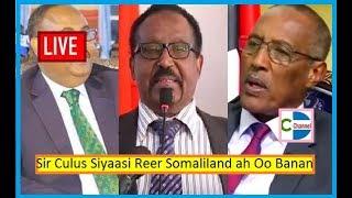 Download WAR DEG DEG AH; Sir Culus Siyaasi Caan ah Oo Reer Somaliland Oo Banaanka Keenay Arin Siciid Den Iyo Video